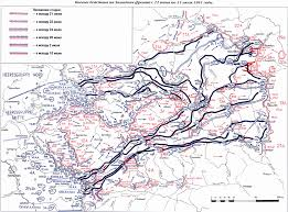 Direction Map Maps 1941 West