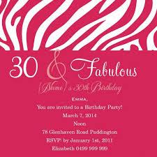 wording for 30th birthday invitation images invitation design ideas