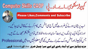 tutorial youtube word ms word 2007 complete tutorial in urdu zahid caop breaks youtube