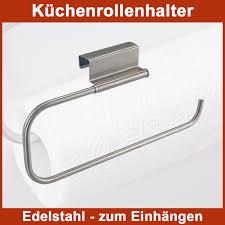 Edelstahl K He Küchentuch Handtuchhalter Zum Einhängen Tür Edelstahl