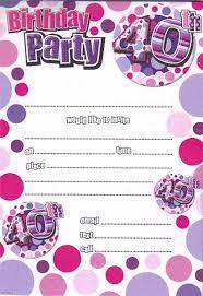 40th birthday invitation free download
