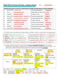 ap summer practice test answer key