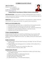 Machine Operator Resume Sample by Mobile Crane Operator Resume Forklift Resume 21 Forklift Operator