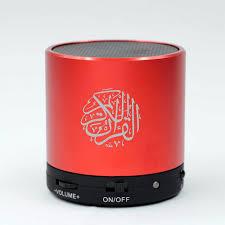 m1190 best seller good shoud bluetooth speaker 2016 latest