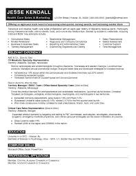 The Best Resume Sample by Marketing Resume Example Berathen Com