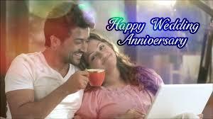 227 Happy Wedding Anniversary To Happy Wedding Anniversary Surya Jyothika By Shiva Sea
