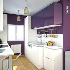 credance de cuisine barre inox cuisine barre de cuisine barre de credence pour cuisine