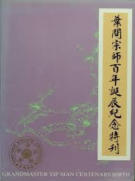 n馮ociation cuisine schmidt grandmaster yip centenary birth by vtaa 1993 wing chun