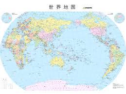 Hawaii World Map Chinas New World Map Claims Hawaii Most Of Micronesia At China