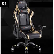 bureau qualité 240340 haute qualité retour oreiller chaise de bureau 3d
