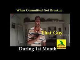 Single Memes For Guys - single vs committed guys memes tamil memes youtube