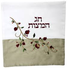 matzah cover and afikomen bag set 2 matzah cover set with afikomen bag rgps101