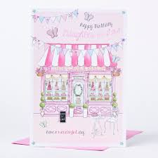 birthday card daughter in law cake shop only 99p