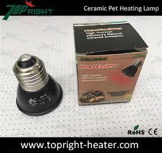 220v mini infrared ceramic emitter heat lamp light bulb for