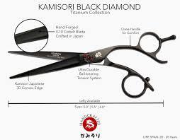 kamisori black diamond professional haircutting shears set