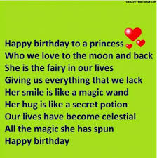I Love Her Smile Quotes by Birthday Quotes Birthday Messages Birthday Sms U0026 Wishes