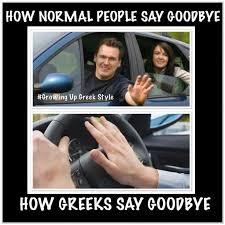 Funny Greek Memes - pin by victoria on greek agape pinterest greek