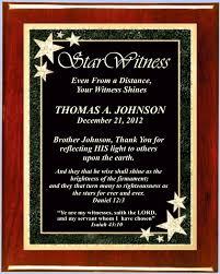 retirement plaque wording witness rosewood piano finish plaque