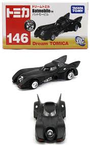 tomica nissan leaf 14 best dream tomica images on pinterest tomy motors and sanrio