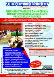 nigeria trade info portal 2014