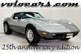 25th anniversary corvette value 1978 chevrolet corvette