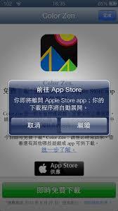 d駑arrer windows 8 sur le bureau mobilelife 流動日報 mobilelife 流動日報 page 908