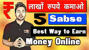 easy way to earn money top 5 best easy ways to earn money earn money