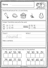 first grade morning work set 2 first grade worksheets