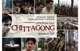 what are some must watch bollywood movies which did not do well at
