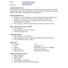 Salary Requirements Cover Letter Samples Image Result For Including Salary Requirements In Cover Letter