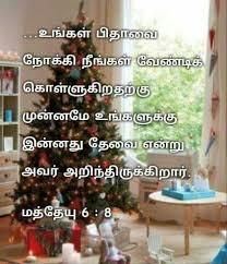 tamil christian bible verse tamil bible verses pinterest