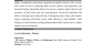 Barista Resume No Experience Barista Resume Skills Barista Resume Cover Letter Barista Resume