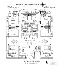 free house plans house plan design app luxury 10 lovely free house plan design app