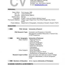 resume format for lecturer post in engineering college pdf file letter writing format for lecturer post best of resume format for