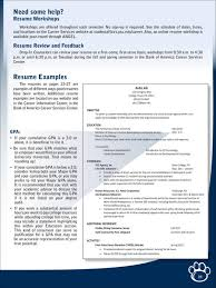 What Is An Online Resume by 5 Things An Employer Wants To See On Your Resume U2014samples Tips
