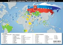 Business Visa Invitation Letter Uk by Russian Business Visa Invitation Letter Uk Development Innovations Com