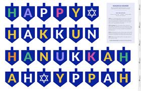 hanukkah banner hanukkah banner fabric spoonflower spoonflower