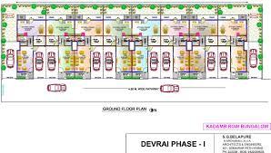 devrai phase i floor plans project 3d views in karad