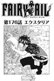 Fairy Tail Manga by Chapter 176 Fairy Tail Wiki Fandom Powered By Wikia