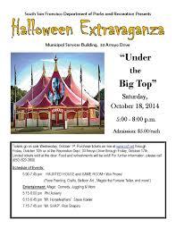 2014 halloween extravaganza tickets go on sale oct 1st