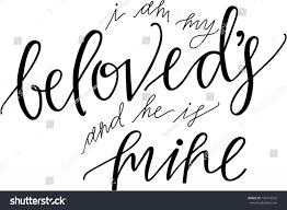 i am my beloved my beloveds he mine stock vector 150710945
