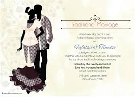 wedding invitations south africa ratu sotho traditional wedding invitation