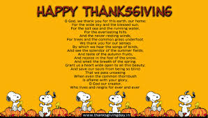 thanksgiving 2015 when is thanksgiving day 2015 thanksgiving