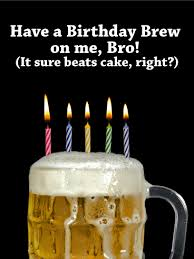 it u0027s on me bro funny birthday card birthday u0026 greeting cards by