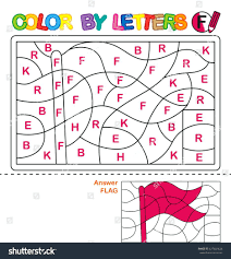 coloring pages color by letters color by letter worksheets for