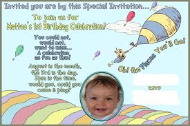 perfect 1st birthday party invitations free download birthday