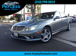 used 2008 mercedes benz s550 5 5l v8 at payless auto sales
