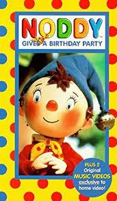 amazon noddy birthday party vhs goldy notay gina