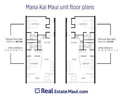 Unit Floor Plans by Mana Kai Maui Condo Guide Kihei Hawaii 96753