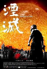 film fantasy mandarin terbaik 2016 chinese fantasy movies a k china movies hong kong